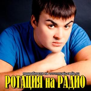 Петр GaRa