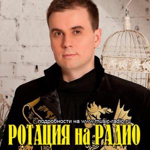 Борис ГЕРБ
